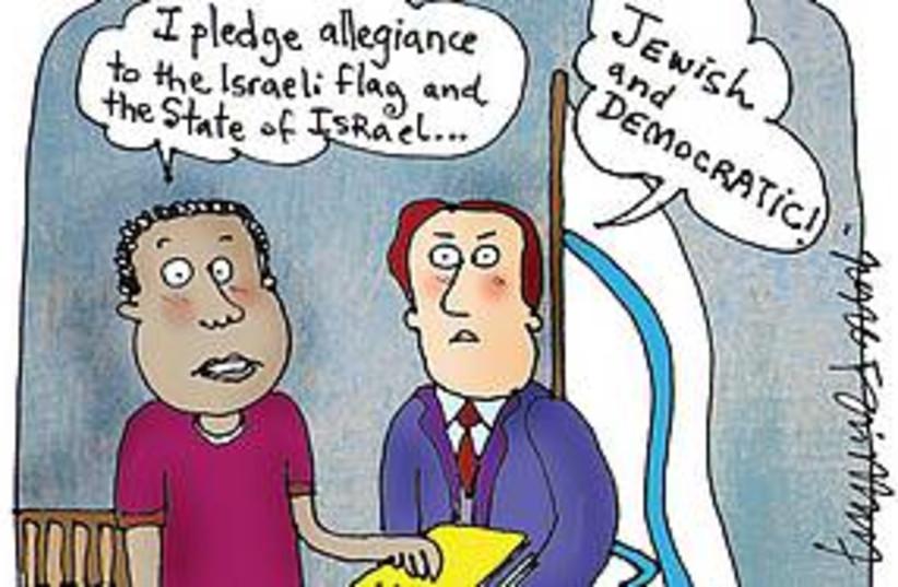 shabbay goy allegiance cartoon (photo credit: Courtesy)