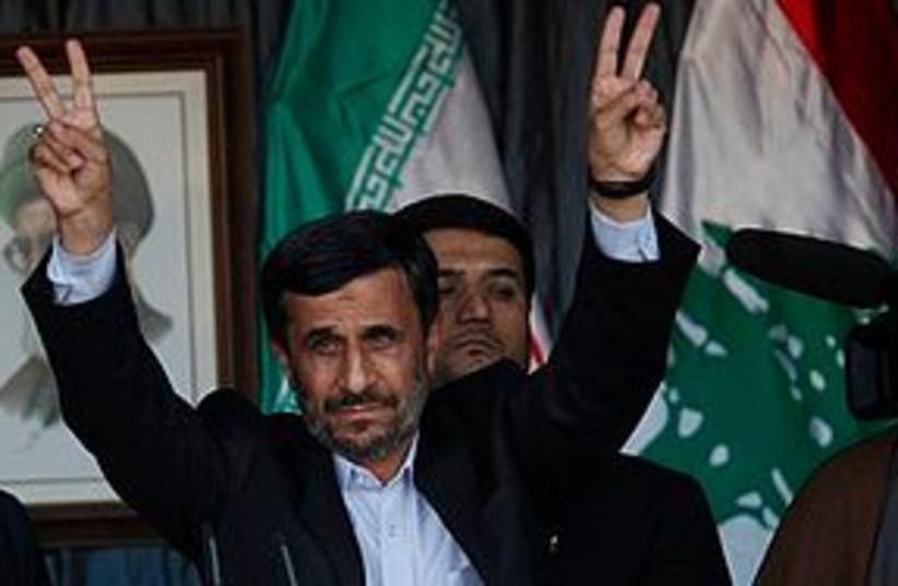 ahmadinejad peace out 311 (photo credit: AP)