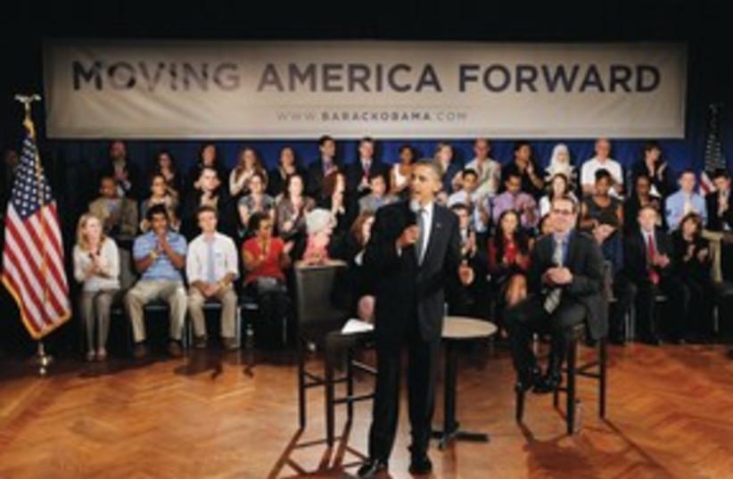 Obama move America forward 311 AP (photo credit: AP)