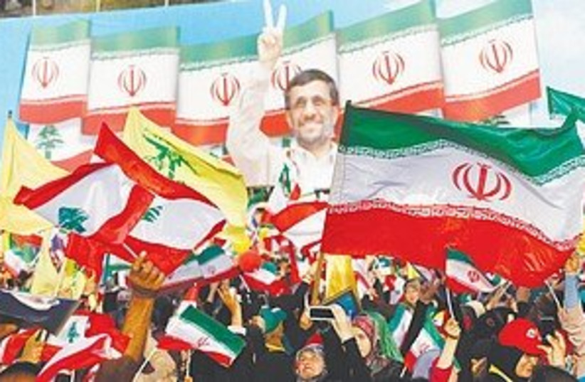 ahmadinejad rally_311 (photo credit: ASSOCIATED PRESS)