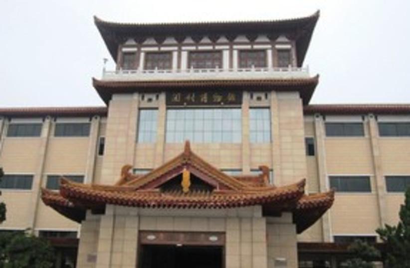 Kaifeng museum in China 311 (photo credit: Zvi Hellman)