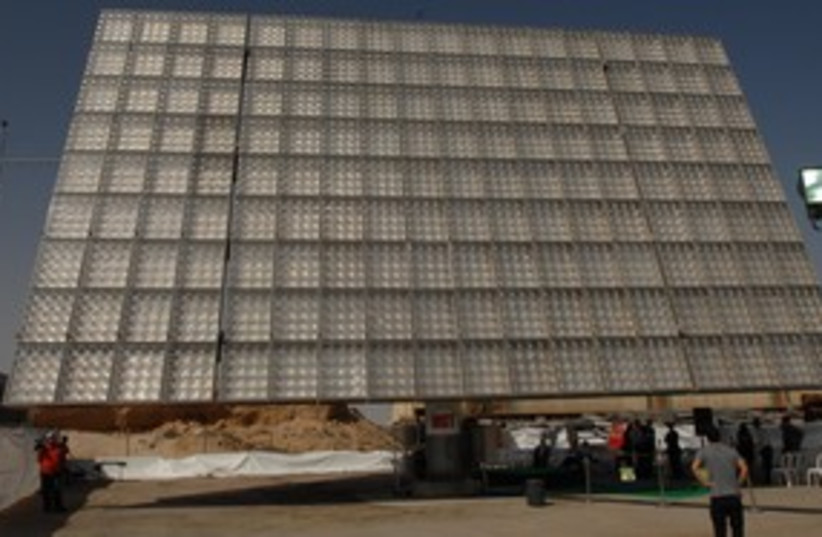 Solar panels MTS 311 (photo credit: EHUD ZION WALDOKS)