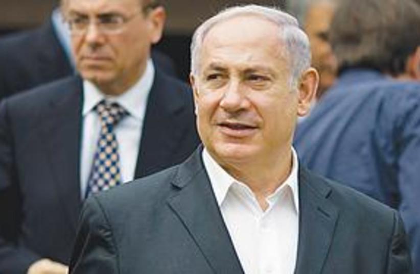 Netanyahu head (photo credit: Ariel Schalit/AP)