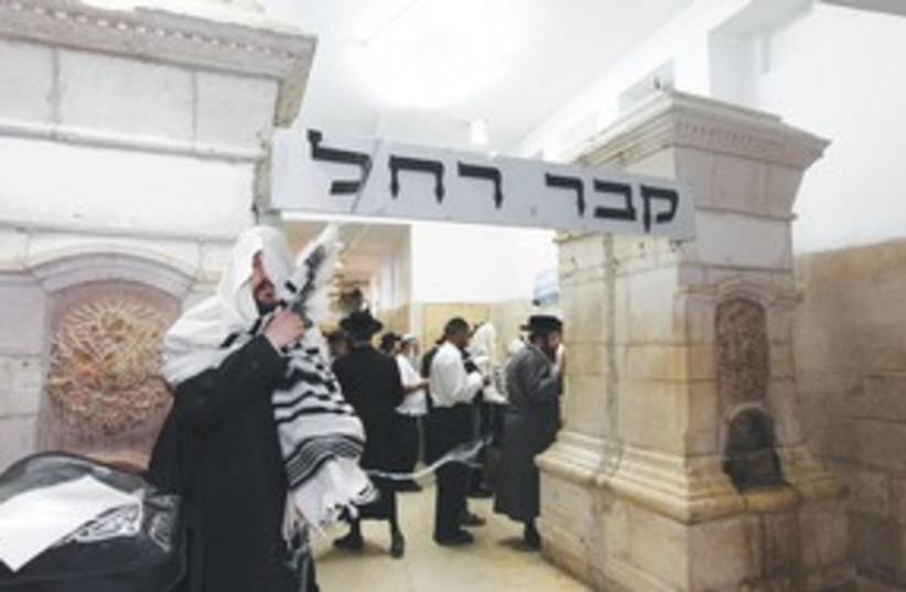 311_Rachels Tomb (photo credit: Marc Israel Sellem)