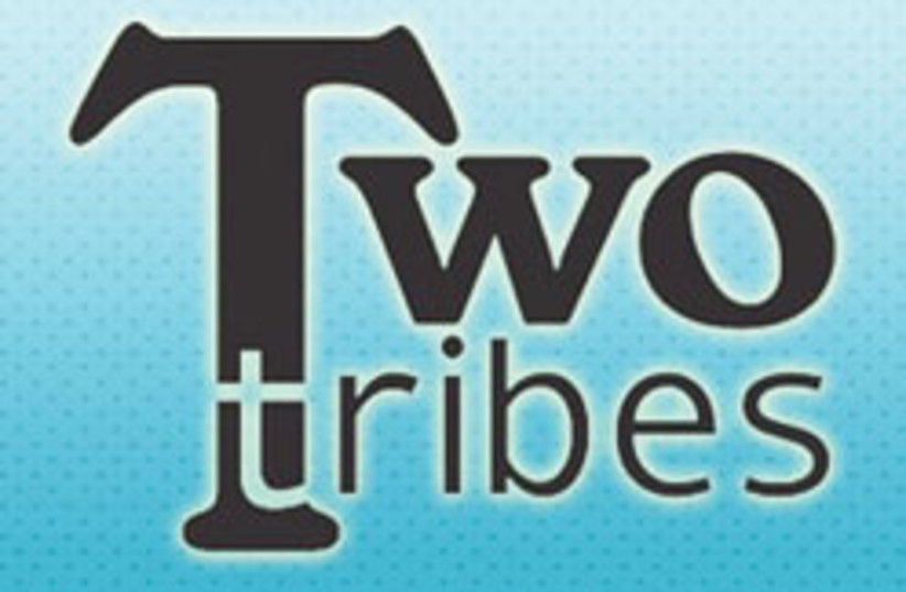 two tribes (photo credit: none)