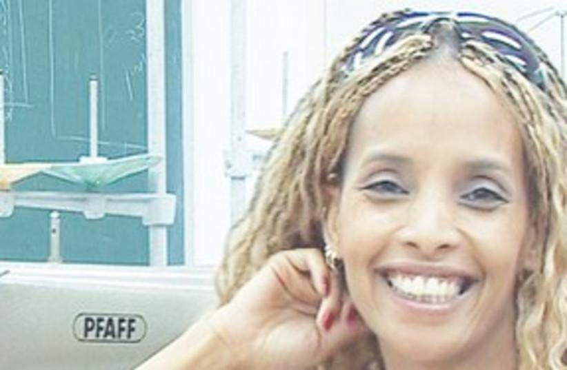 311_Ethiopian woman (photo credit: Courtesy)