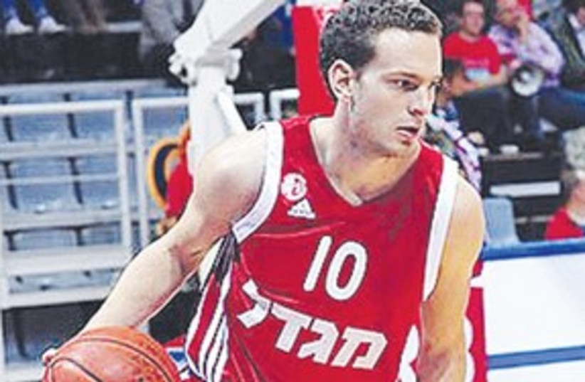 311_Hapoel Jerusalem baskteball (photo credit: FIBA EUROPE website)
