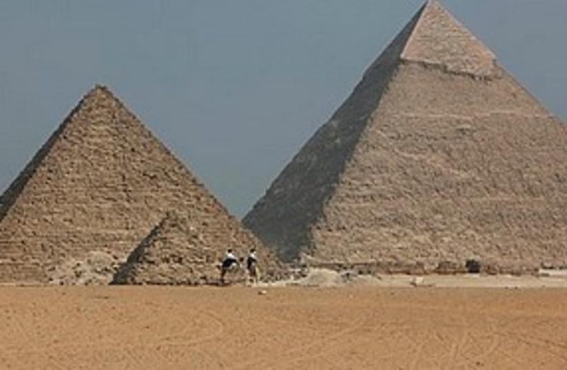 Giza pyramids (photo credit: Egypt)