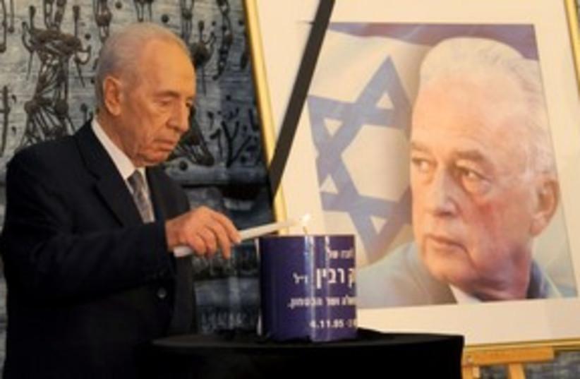 Peres Rabin Ceremony 311 (photo credit: Mark Neyman, GPO)
