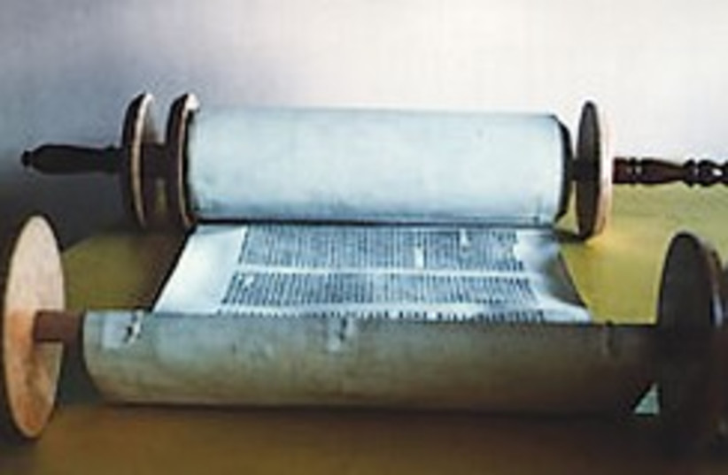 Torah scrolls [illustrative] (photo credit: Courtesy)