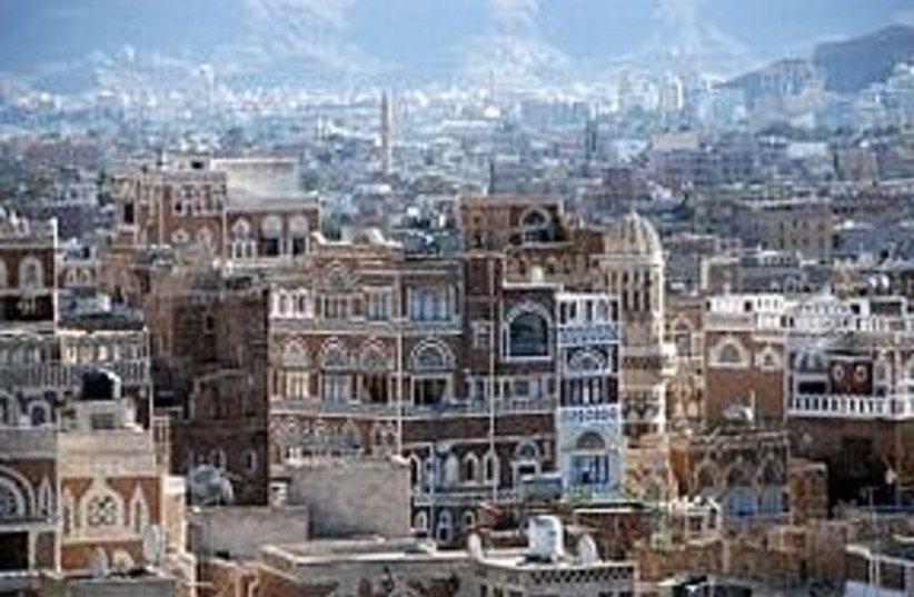 Sana Yemen 311 (photo credit: Courtesy)