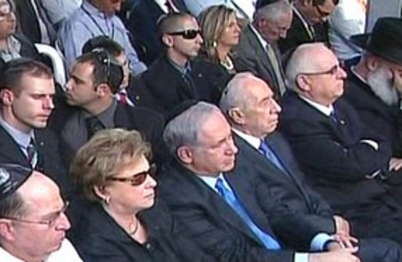 Rabin memorial 311 (photo credit: Channel 10 News)