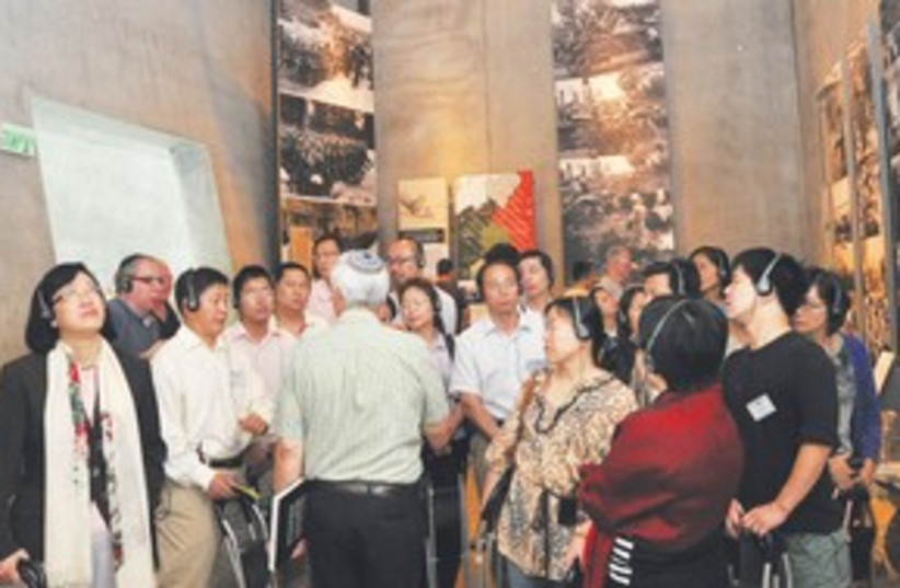 Yad Vashem Chinese 311 (photo credit: Yad Vashem)