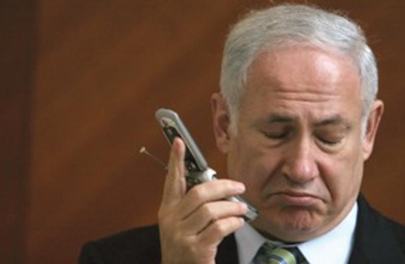 Netanyahu Closed Eyes 311 (photo credit: ASSOCIATED PRESS)