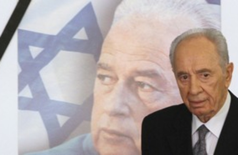 Peres Rabin 311 (photo credit: ASSOCIATED PRESS)