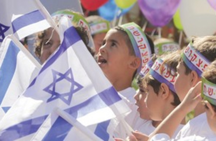 Kids Israel Flags 311 (photo credit: Marc Israel Sellem)