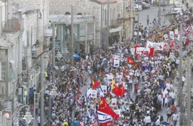 Jerusalem Parade 311 (photo credit: Marc Israel Sellem)