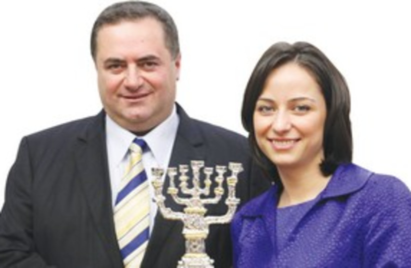 Georgian Economic Minister Vera Kobalia (photo credit: Sasson Tiram)