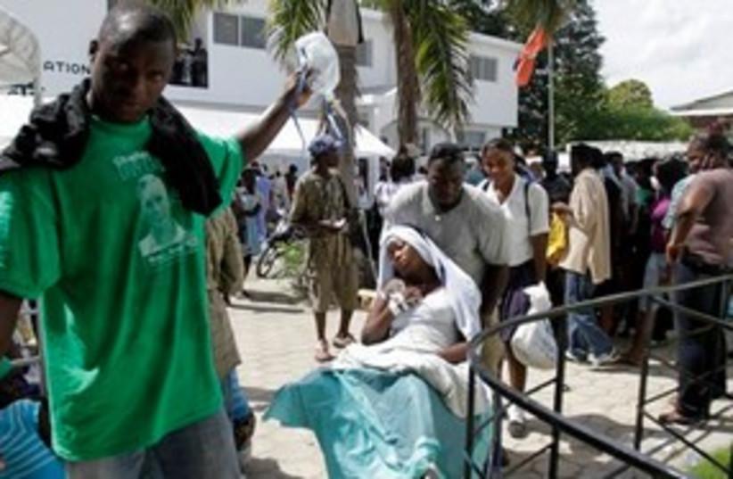 Haiti cholera 311 (photo credit: Associated Press)