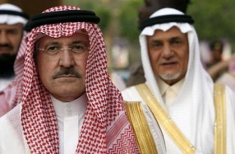 Saudi Princes Turki Al Faisal & Abdulaziz bin Talal 311 AP (photo credit: AP)