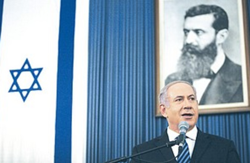 netanyahu herzl_311 (photo credit: Lior Mizrahi/Pool/AP)