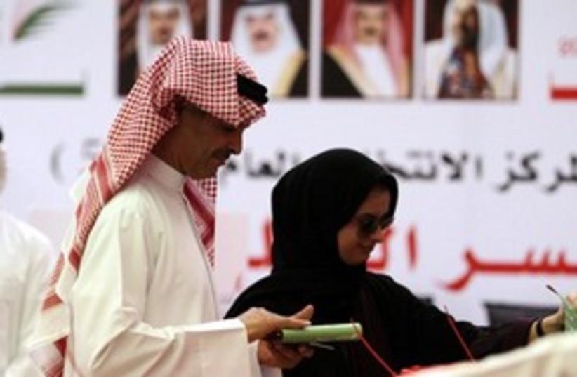 Bahrain elections 311 AP (photo credit: AP)