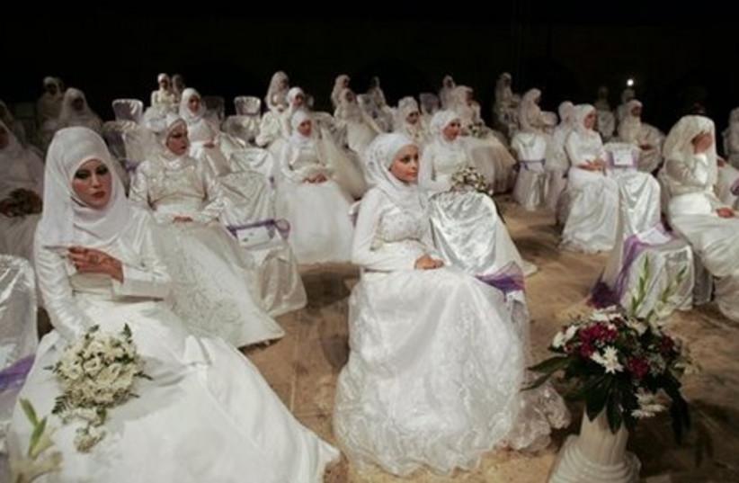 Palestinian brides
