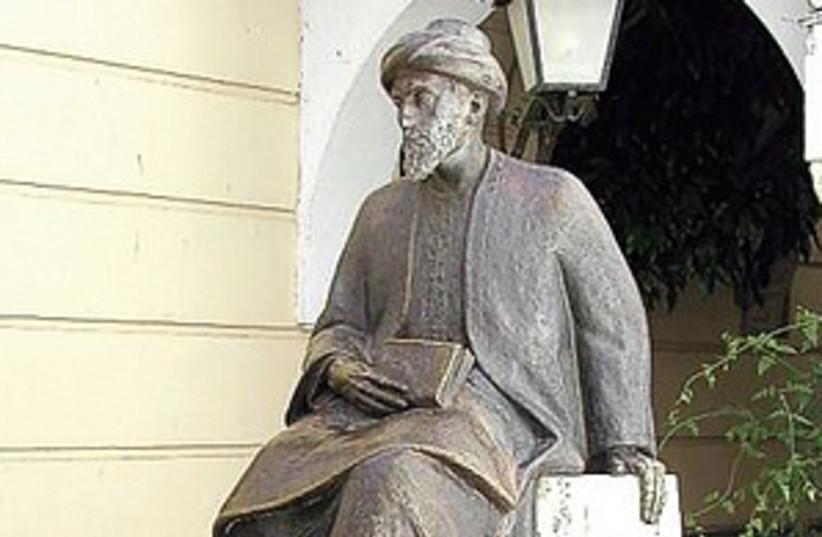 maimonides_311 (photo credit: Dr. Manuel/WikiCommons)