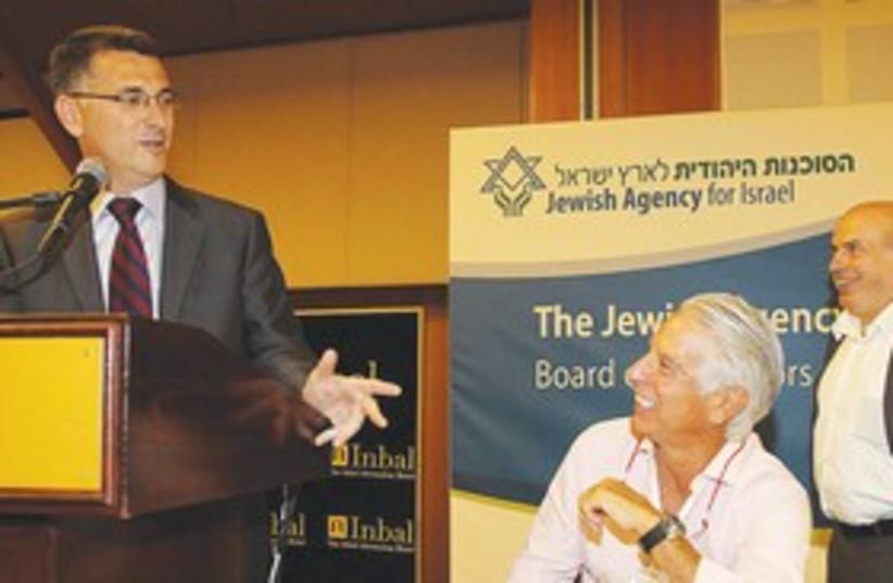 GIDEON SA'AR at Jewish Agency  311 (photo credit: Brian P. Hendler)