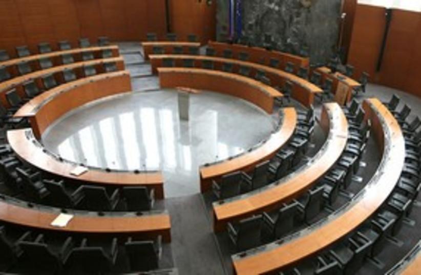 Slovenia national assembly 311 (photo credit: Courtesy)