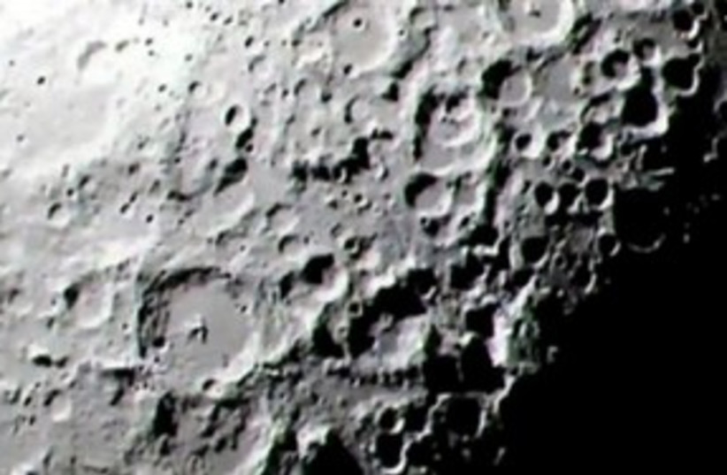 Moon 311 (photo credit: ASSOCIATED PRESS)