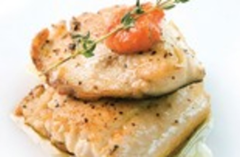 Baked Fish with hot pepper salsa (photo credit: Daniel Lila)
