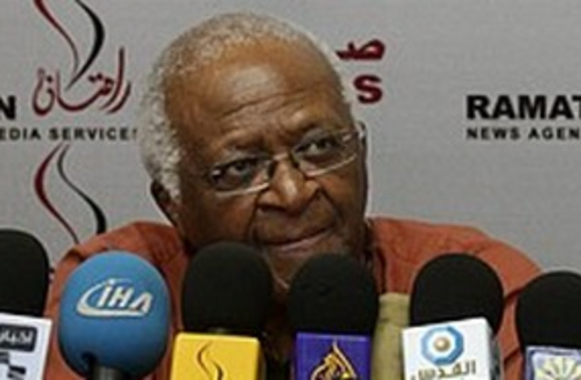 Desmond Tutu in Gaza 311 AP (photo credit: AP)