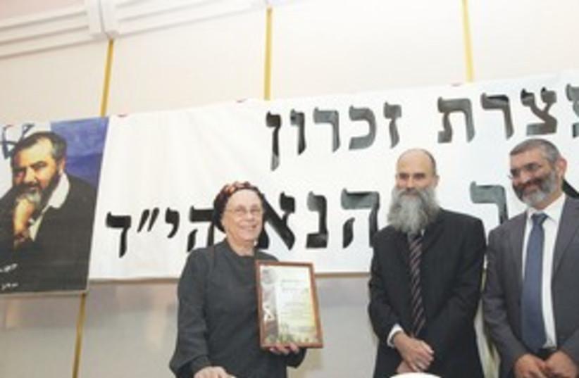 Libby Kahane 311 (photo credit: Marc Israel Sellem/The Jerusalem Post)