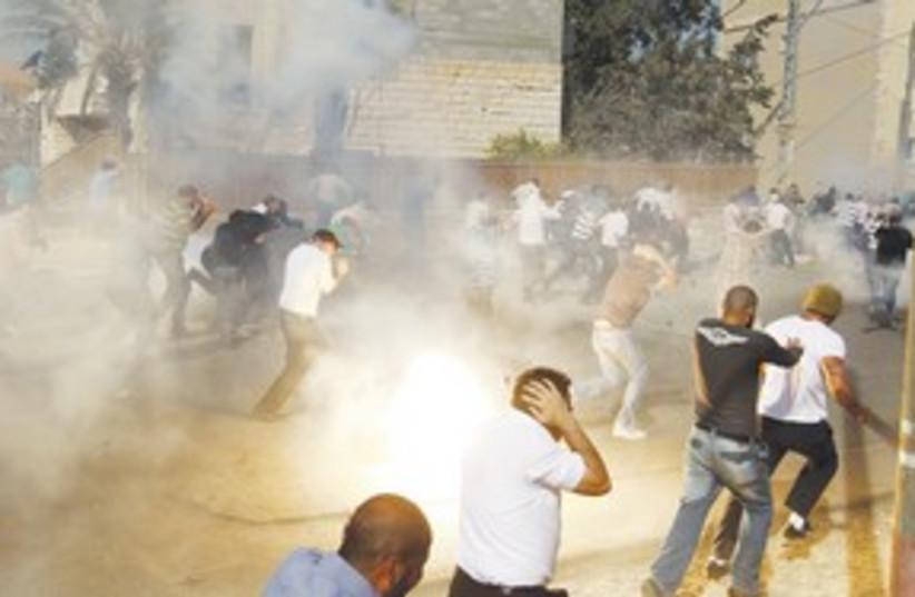 311_Umm el fahem riot (photo credit: Associated Press)