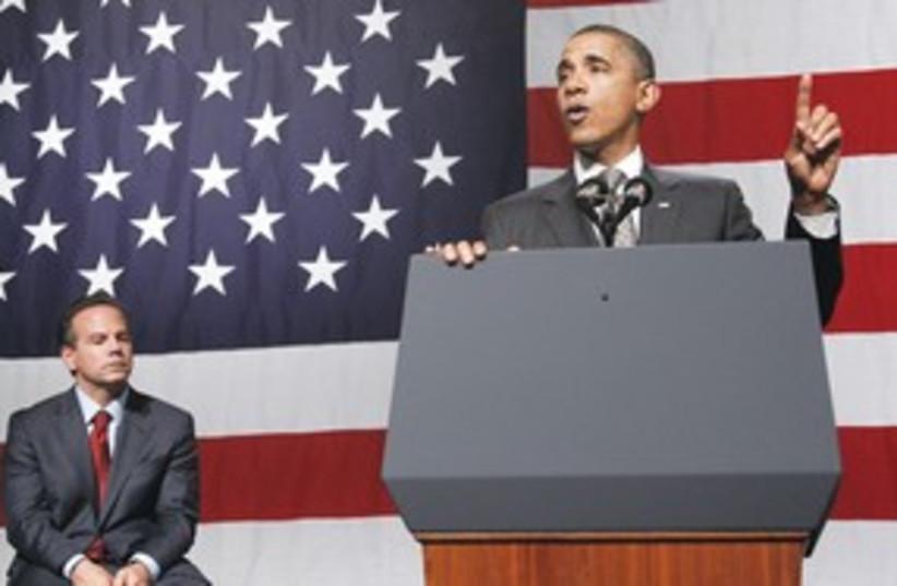 Barack Obama with David Cicilline 311 AP (photo credit: AP)