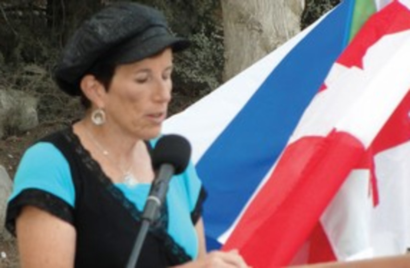 Barbara Sofer (photo credit: AACI)