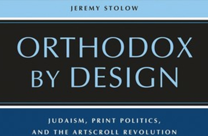 Orthodox by Design book cover 311 (photo credit: Courtesy)