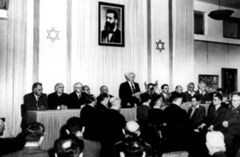Ben Gurion declaring independence 311 (photo credit: GPO)