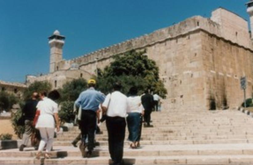 Tomb of Patriarchs 311 (photo credit: Ariel Jerozolimski)