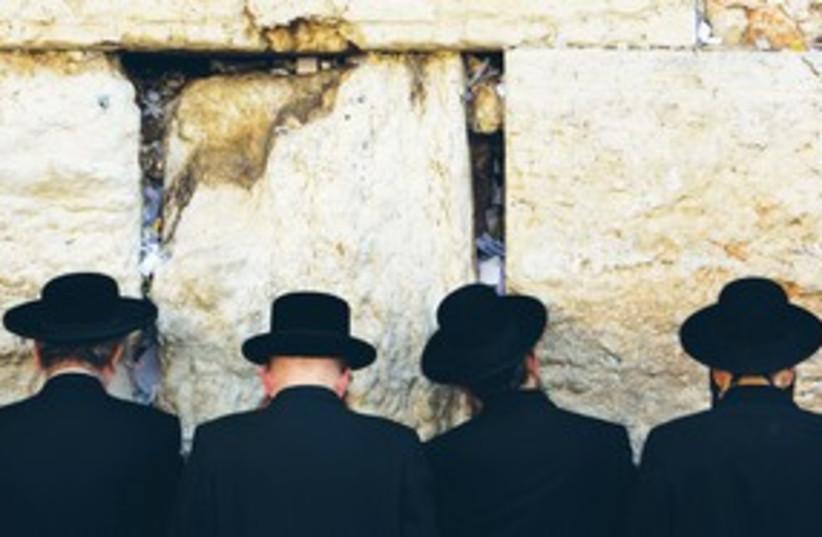 Haredim at Kotel 311 (photo credit: AP)