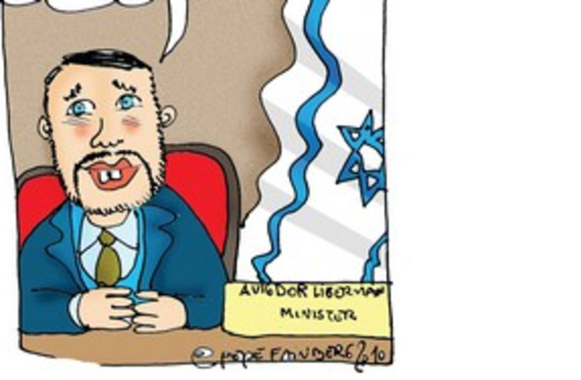 Lieberman cartoon 311 (photo credit: Pepe Fainberg)