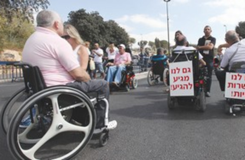 Handicapped protesters 311 (photo credit: Marc Israel Sellem)
