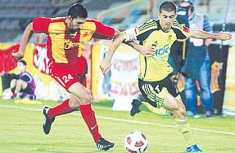 Football... (photo credit: Betar Jerusalem website)