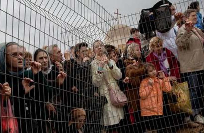 Christian Orthodox pilgrims