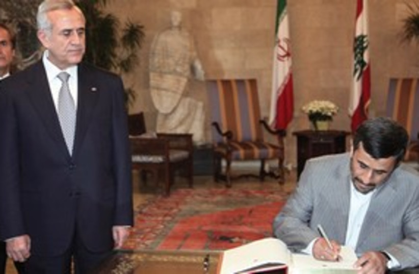311_Ahmadinejad can write? (photo credit: Courtesy)