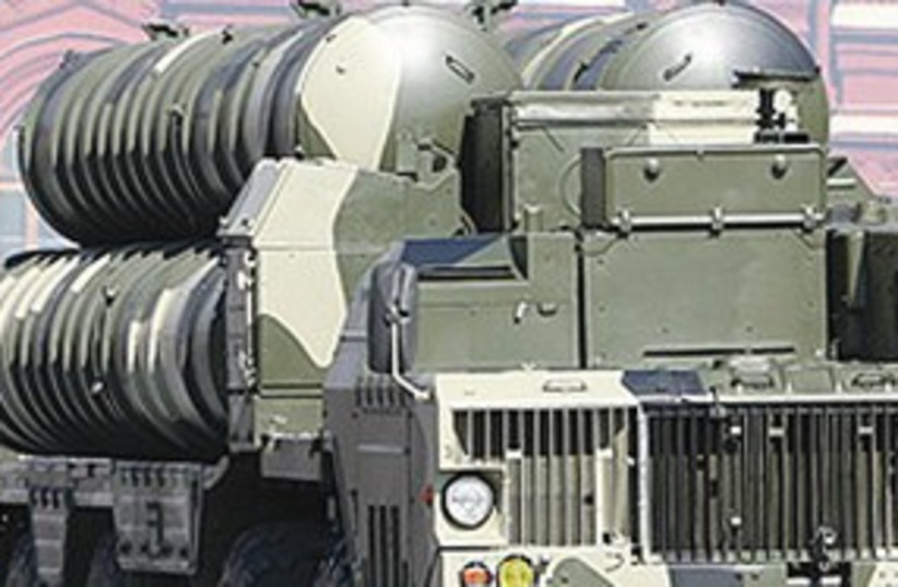 311_S-300 missile system (photo credit: ASSOCIATED PRESS)