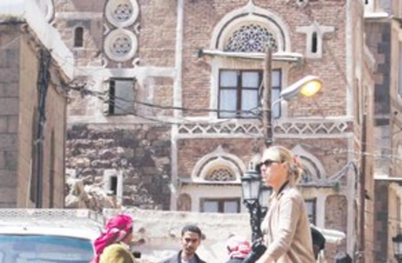 311_Sana,Yemen (photo credit: Associated Press)