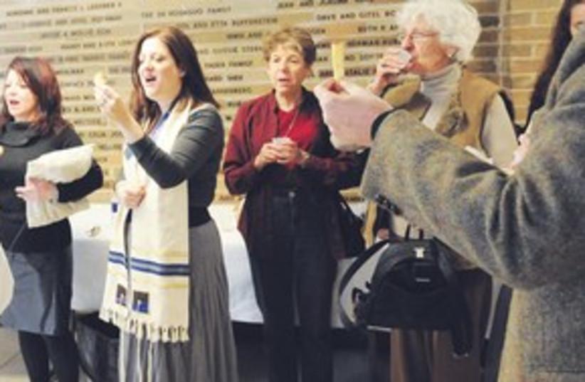 311_Reform synagogue (photo credit: ASSOCIATED PRESS)