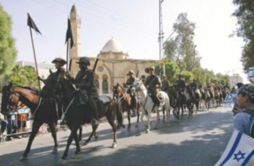 311_Battle of Beersheba (photo credit: Associated Press)